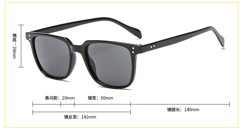 Flat square sunglasses wholesale