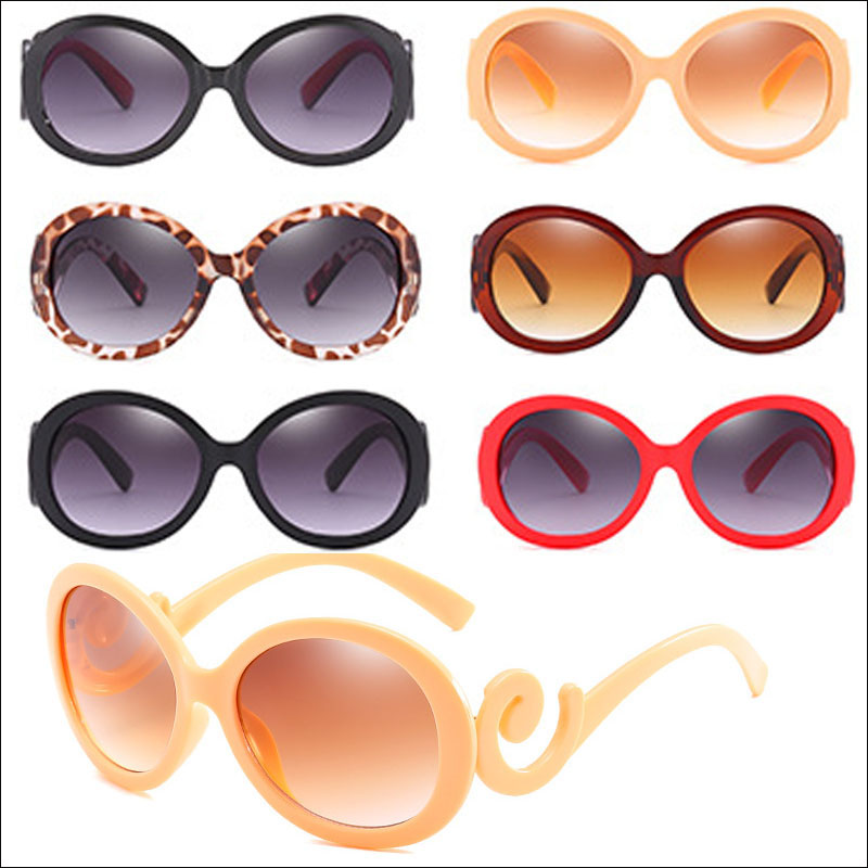 Womens oversized sunglasses